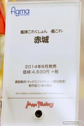 ボークスホビー天国 2014GW フィギュアサンプル展示 figma 艦隊これくしょん -艦これ- 赤城 POP