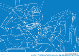 一番くじ 機動戦士ガンダムUC プレリュードオブエピソード7 G賞 ビジュアルマット(全4種) 03