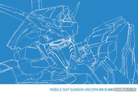 一番くじ 機動戦士ガンダムUC プレリュードオブエピソード7 G賞 ビジュアルマット(全4種) 04