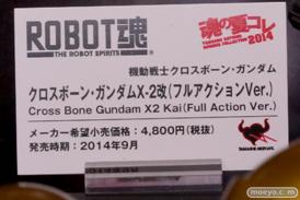 バンダイ 魂の夏コレ2014 ガンダム 魂ネイション ROBOT魂 クロスボーン・ガンダムX2改(フルアクションVer.) POP
