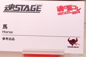 バンダイ 魂の夏コレ2014 ガンダム 魂ネイション 魂STAGE 馬 POP