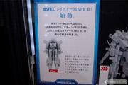 バンダイ 魂の夏コレ2014 メカ 魂ネイション 魂SPEC レイズナーMK-II 02