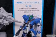 バンダイ 魂の夏コレ2014 メカ 魂ネイション 魂SPEC レイズナーMK-II 04