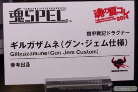 バンダイ 魂の夏コレ2014 メカ 魂ネイション 魂SPEC ギルガザムネ(グン・ジェム仕様) POP