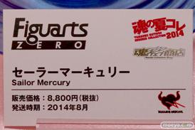 バンダイ 魂の夏コレ2014 美少女 魂ネイション FiguartsZERO セーラーマーキュリー POP