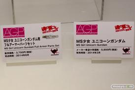 バンダイ 魂の夏コレ2014 美少女 魂ネイション AGP MS少女 ユニコーンガンダム POP