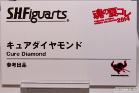 バンダイ 魂の夏コレ2014 美少女 魂ネイション S.H.Figuarts キュアダイヤモンド POP