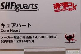 バンダイ 魂の夏コレ2014 美少女 魂ネイション S.H.Figuarts キュアハート POP