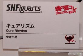 バンダイ 魂の夏コレ2014 美少女 魂ネイション S.H.Figuarts キュアリズム POP