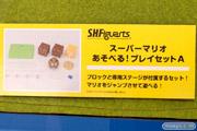 バンダイ 魂の夏コレ2014 キャラクター 魂ネイション S.H.Figarts スーパーマリオ あそべる!プレイセットA POP 01