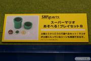 バンダイ 魂の夏コレ2014 キャラクター 魂ネイション S.H.Figarts スーパーマリオ あそべる!プレイセットB POP 01