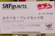 バンダイ 魂の夏コレ2014 キャラクター 魂ネイション S.H.Figarts スーパーマリオ あそべる!プレイセットB POP 02