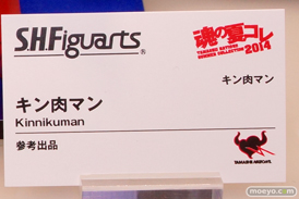 バンダイ 魂の夏コレ2014 キャラクター 魂ネイション S.H.Figarts キン肉マン POP