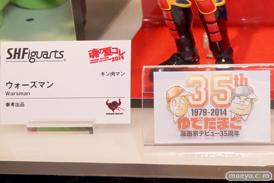 バンダイ 魂の夏コレ2014 キャラクター 魂ネイション S.H.Figarts ウォーズマン POP
