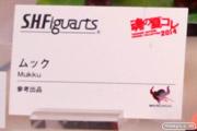 バンダイ 魂の夏コレ2014 キャラクター 魂ネイション S.H.Figarts ムック POP