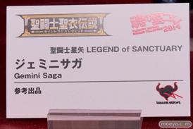 バンダイ 魂の夏コレ2014 キャラクター 魂ネイション 聖闘士聖衣伝説 ジェミニサガ POP