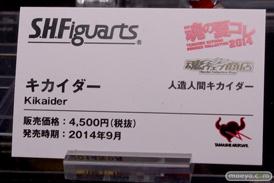 バンダイ 魂の夏コレ2014 キャラクター 魂ネイション S.H.Figarts キカイダー POP