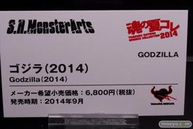 バンダイ 魂の夏コレ2014 キャラクター 魂ネイション S.H.MonsterArts ゴジラ(2014) POP