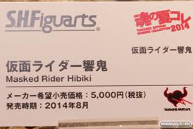 バンダイ 魂の夏コレ2014 キャラクター 魂ネイション S.H.Figarts 仮面ライダー響鬼 POP
