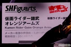 バンダイ 魂の夏コレ2014 キャラクター 魂ネイション S.H.Figarts 仮面ライダーバロン オレンジアームズ POP