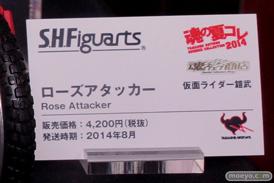 バンダイ 魂の夏コレ2014 キャラクター 魂ネイション S.H.Figarts ローズアタッカー POP