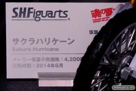 バンダイ 魂の夏コレ2014 キャラクター 魂ネイション S.H.Figarts サクラハリケーン POP