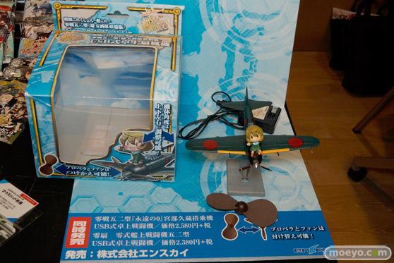 カフェレオキャラクターコンベンション エンスカイ 01