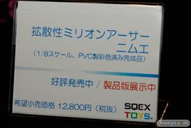 カフェレオキャラクターコンベンション スクウェア・エニックス 03