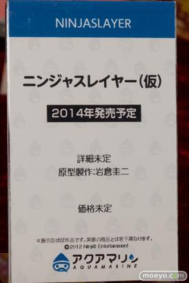 カフェレオキャラクターコンベンション アクアマリン 03