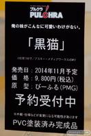 カフェレオキャラクターコンベンション びーふる 06