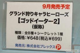 カフェレオキャラクターコンベンション サンエス 02