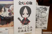 カフェレオキャラクターコンベンション Gift 03