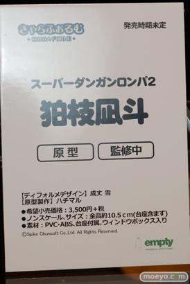 カフェレオキャラクターコンベンション empty 02