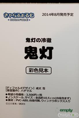 カフェレオキャラクターコンベンション empty 04