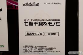 カフェレオキャラクターコンベンション empty 06