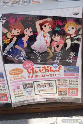 「一番くじ けいおん!5thあにばーさりー♪」発売記念イベント 02