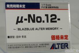 メガホビEXPO2014 Spring アルター μ-No.12-~『BLAZBLUE ALTER MEMORY』~ POP