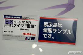"""メガホビEXPO2014 Spring アルター アルメカ 戦闘妖精雪風 FFR-41MR メイヴ""""雪風"""" POP"""