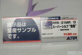 """メガホビEXPO2014 Spring アルター 戦闘妖精雪風 FFR-31MR/D スーパーシルフ""""雪風"""" POP"""