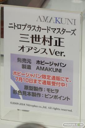 メガホビEXPO2014 Spring ホビージャパン ニトロプラスカードマスターズ 三世村正 オアシスVer. POP