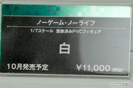 メガホビEXPO2014 Spring コトブキヤ ノーゲーム・ノーライフ 白 POP
