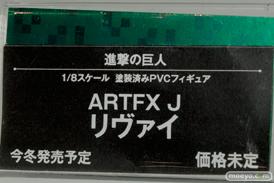 メガホビEXPO2014 Spring コトブキヤ 進撃の巨人 ARTFX J リヴァイ POP