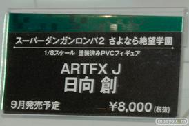 メガホビEXPO2014 Spring コトブキヤ スーパーダンガンロンパ2 さよなら絶望学園 ARTFX J 日向創