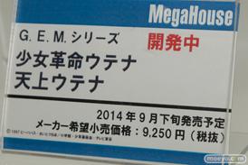 メガホビEXPO2014 Spring メガハウス 美少女 G.E.M シリーズ 少女革命ウテナ 天上ウテナ POP