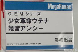 メガホビEXPO2014 Spring メガハウス 美少女 G.E.M シリーズ 少女革命ウテナ 姫宮アンシー POP