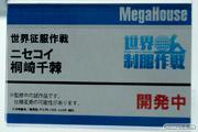 メガホビEXPO2014 Spring メガハウス 美少女 世界制服作戦01