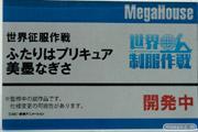 メガホビEXPO2014 Spring メガハウス 美少女 世界制服作戦03
