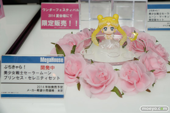 メガホビEXPO2014 Spring メガハウス 美少女 ぷちきゃら!美少女戦士セーラームーン プリンセス・セレニティセット