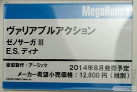 メガホビEXPO2014 Spring メガハウス メカ ヴァリアブルアクション ゼノサーガⅢ E.S.ディナ POP
