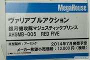 メガホビEXPO2014 Spring メガハウス メカ ヴァリアブルアクション 銀河機攻隊マジェスティックプリンス AHSMB-005 RED FIVE POP